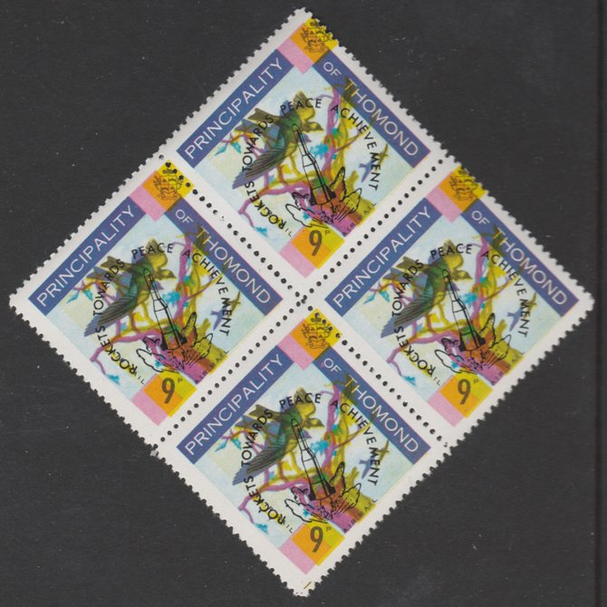 Thomond 1968 Martin 9d (Diamond-shaped) opt'd 'Rockets towards Peace Achievement' block of 4 showing yellow misplaced by 2mm to upper right, a superb shift giving double impressions, unmounted mint