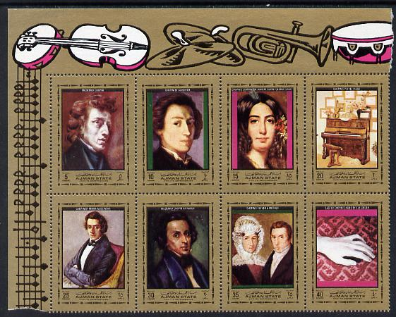 Ajman 1972 Chopin perf set of 8 unmounted mint, Mi 1320-27A