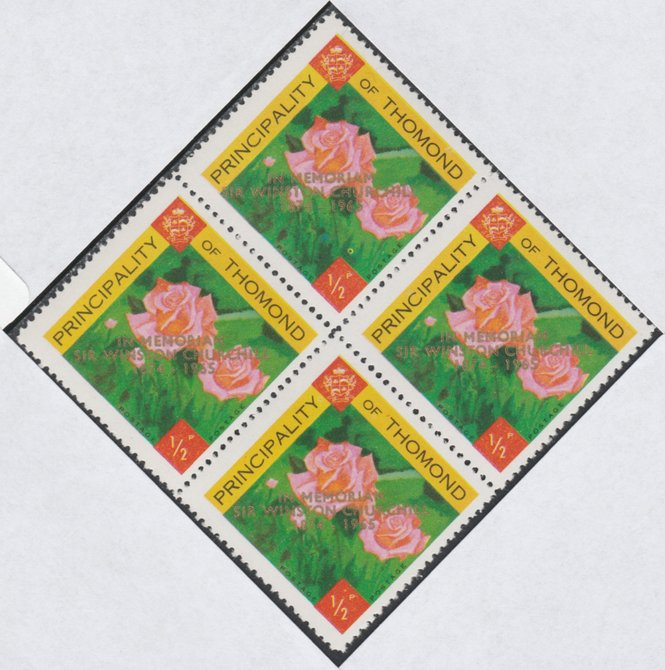Thomond 1965 Roses 1/2p (Diamond shaped) with 'Sir Winston Churchill - In Memorium' overprint in gold unmounted mint block of 4, slight off-set from overprint on gummed side