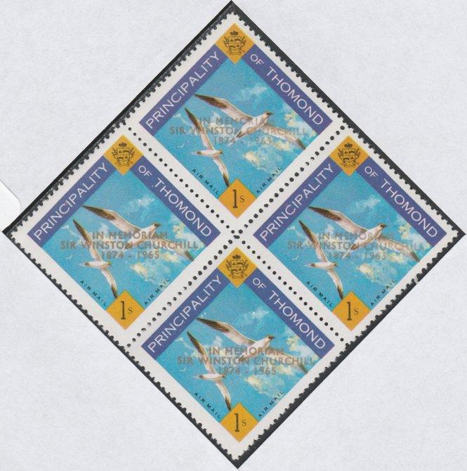 Thomond 1965 Sea Gulls 1s (Diamond shaped) with 'Sir Winston Churchill - In Memorium' overprint in gold unmounted mint block of 4, slight off-set from overprint on gummed side