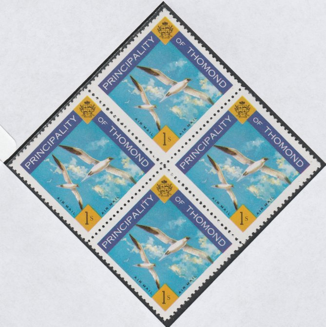 Thomond 1960 Sea Gulls 1s (Diamond shaped) def unmounted mint block of 4