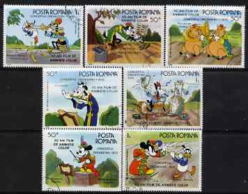 Rumania 1986 50th Anniversary of Colour Animation - scenes from 'Band Concert' set of 8 values (ex SG5029) fine used, SG5021-28