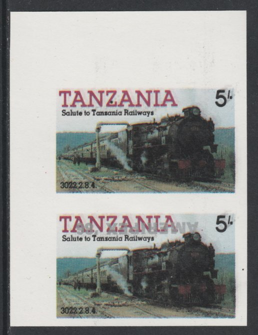 Tanzania 1986 Railways 5s (as SG 430) imperf proof pair with the unissued 'AMERIPEX '86' opt in silver inverted (some ink smudging) unmounted mint