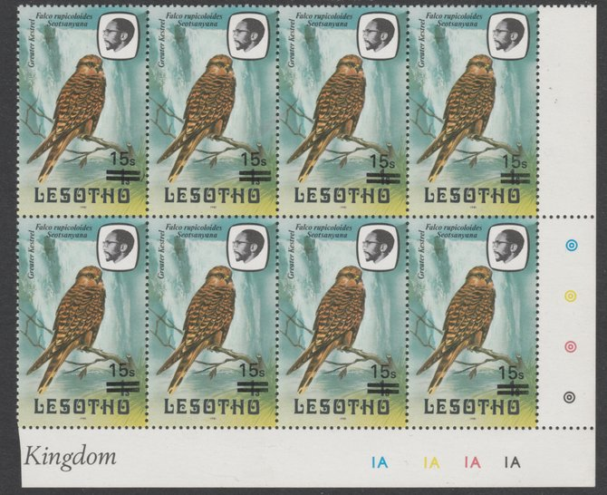 Lesotho 1986-88 Provisional surcharge 15s on 1s Greater Kestrel SW corner plate block of 8 showing 'curved line under bars' on R3/7 and 'top of 5 missing' on R4/7 unmounted mint SG 716cvar
