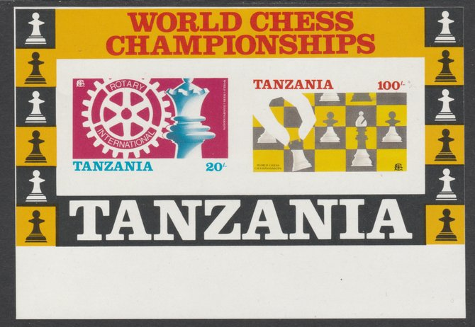 Tanzania 1986 Chess & Rotary, the unissued m/sheet imperforate and showing the Chess Championship Emblem unmounted mint, ex archives