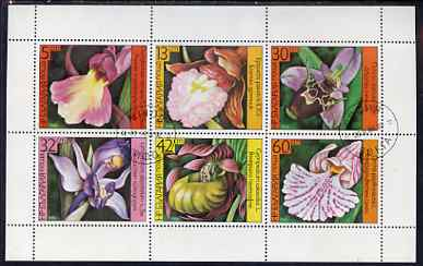 Bulgaria 1986 Orchids sheetlet containing set of 6vals fine cto used,  SG 3318-23 (MI 3441-46)