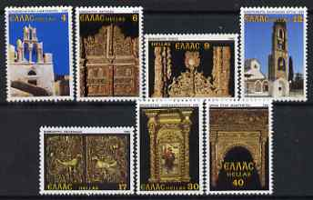 Greece 1981 Bell Towers and Altar Screens set of 7 unmounted mint, SG 1565-71