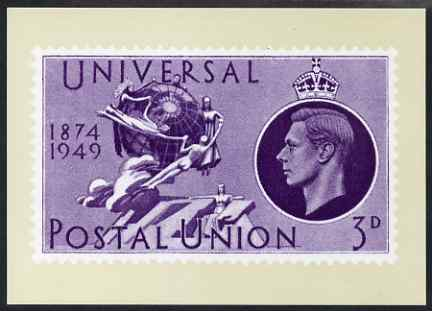 Postcard - UPU Display - Great Britain UPU 3d stamp of 1949 PPC produced by National Postal Museum unused and fine
