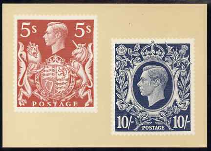 Postcard - Heraldry Exhibition - 5s & 10s KG6 stamps of 1938 PPC produced by National Postal Museum unused and fine