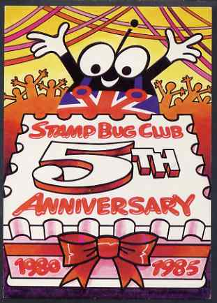 Postcard - Stamp Bug 5th Anniversary PPC produced by Stamp Bug Club unused and fine