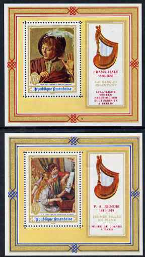 Rwanda 1969 Paintings & Music perf set of 2 m/sheets unmounted mint, SG MS296