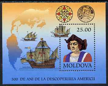 Moldova 1992 500th Anniversary of Discovery of America by Columbus perf m/sheet unmounted mint, SG MS54