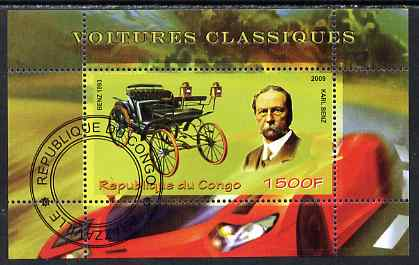 Congo 2009 Classic Cars & Karl Benz perf m/sheet fine cto used