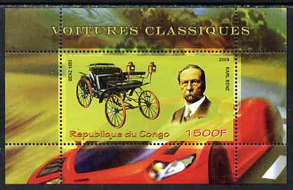 Congo 2009 Classic Cars & Karl Benz perf m/sheet unmounted mint