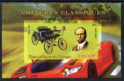 Congo 2009 Classic Cars & Karl Benz imperf m/sheet unmounted mint