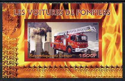 Congo 2009 Fire Engines from France imperf m/sheet unmounted mint