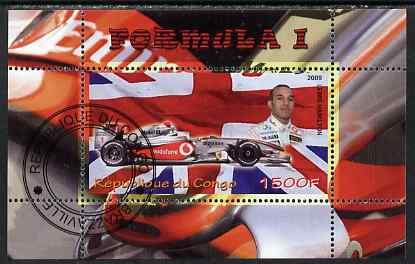 Congo 2009 Lewis Hamilton & Formula 1 perf m/sheet fine cto used