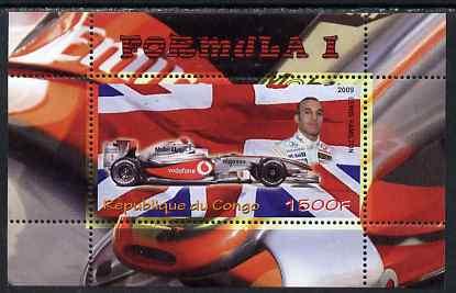 Congo 2009 Lewis Hamilton & Formula 1 perf m/sheet unmounted mint
