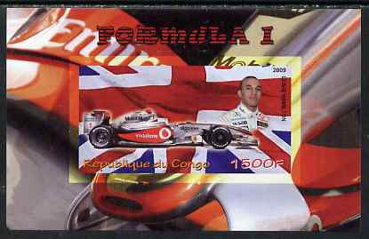 Congo 2009 Lewis Hamilton & Formula 1 imperf m/sheet unmounted mint