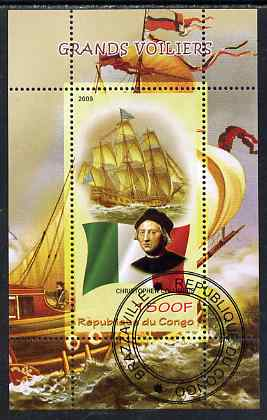 Congo 2009 Christopher Columbus & Tall Ships perf m/sheet fine cto used