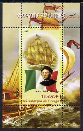 Congo 2009 Christopher Columbus & Tall Ships perf m/sheet unmounted mint