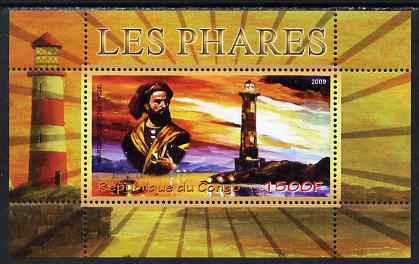 Congo 2009 Marco Polo & Lighthouses perf m/sheet unmounted mint