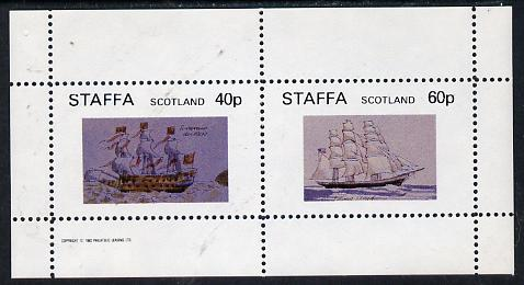 Staffa 1982 Ships #1 (Sovereign of the Seas & Flying Cloud) perf  set of 2 values (40p & 60p) unmounted mint