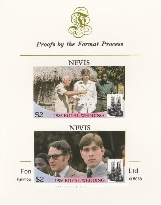 Nevis 1986 Royal Wedding (Andrew & Fergie) 60c imperf se-tenant proof pair mounted on Format International proof card as SG 454a