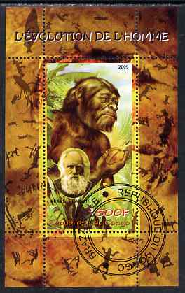 Congo 2009 Charles Darwin & Evolution of Man perf m/sheet fine cto used, stamps on personalities, stamps on darwin, stamps on apes, stamps on
