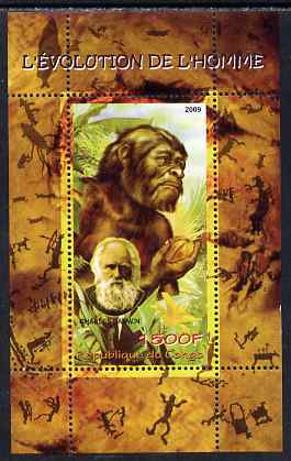 Congo 2009 Charles Darwin & Evolution of Man perf m/sheet unmounted mint
