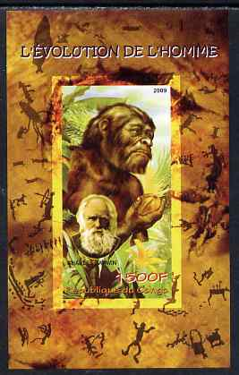 Congo 2009 Charles Darwin & Evolution of Man imperf m/sheet unmounted mint