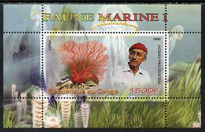 Congo 2009 Jacques Cousteau & Marine Fauna #1 perf m/sheet unmounted mint