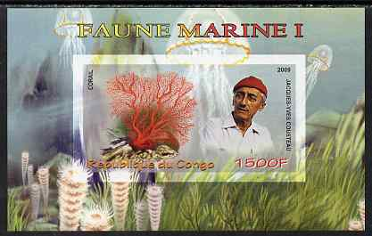 Congo 2009 Jacques Cousteau & Marine Fauna #1 imperf m/sheet unmounted mint