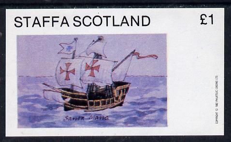 Staffa 1982 Ships #1 (Santa Maria) imperf souvenir sheet (�1 value) unmounted mint