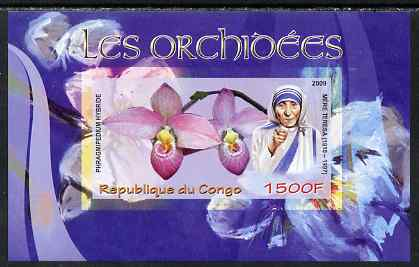 Congo 2009 Mother Teresa & Orchids imperf m/sheet unmounted mint