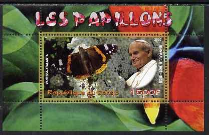 Congo 2009 Pope John Paul II & Butterfly perf m/sheet unmounted mint