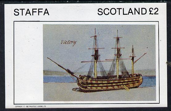 Staffa 1982 Ships #1 (Victory) imperf deluxe sheet (�2 value) unmounted mint