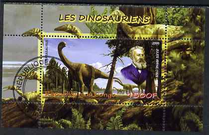 Congo 2009 Jules Verne & Dinosaurs perf m/sheet fine cto used