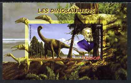 Congo 2009 Jules Verne & Dinosaurs imperf m/sheet unmounted mint