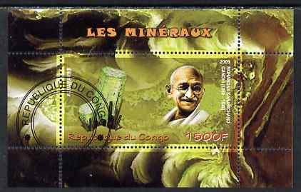 Congo 2009 Mahatma Gandhi & Minerals perf m/sheet fine cto used