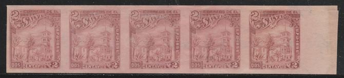 El Salvador 1896 Govt Building 2c lake imperf proof strip of 5 on ungummed watermarked paper (as SG 159)