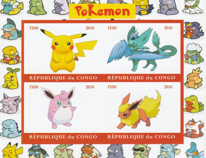 Congo 2018 Pokemon #2 imperf sheetlet containing 4 values unmounted mint