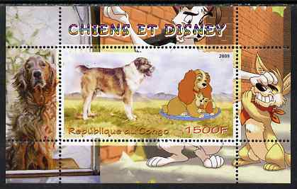 Congo 2009 Disney Dogs #1 perf m/sheet unmounted mint