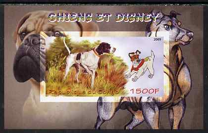 Congo 2009 Disney Dogs #2 imperf m/sheet unmounted mint