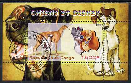 Congo 2009 Disney Dogs #3 perf m/sheet fine cto used