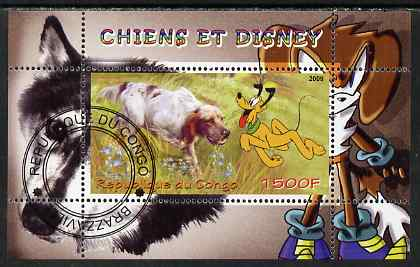 Congo 2009 Disney Dogs #4 perf m/sheet fine cto used