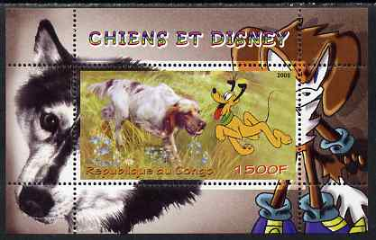 Congo 2009 Disney Dogs #4 perf m/sheet unmounted mint