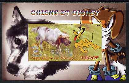 Congo 2009 Disney Dogs #4 imperf m/sheet unmounted mint