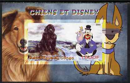 Congo 2009 Disney Dogs #5 imperf m/sheet unmounted mint
