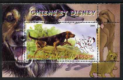 Congo 2009 Disney Dogs #6 perf m/sheet unmounted mint